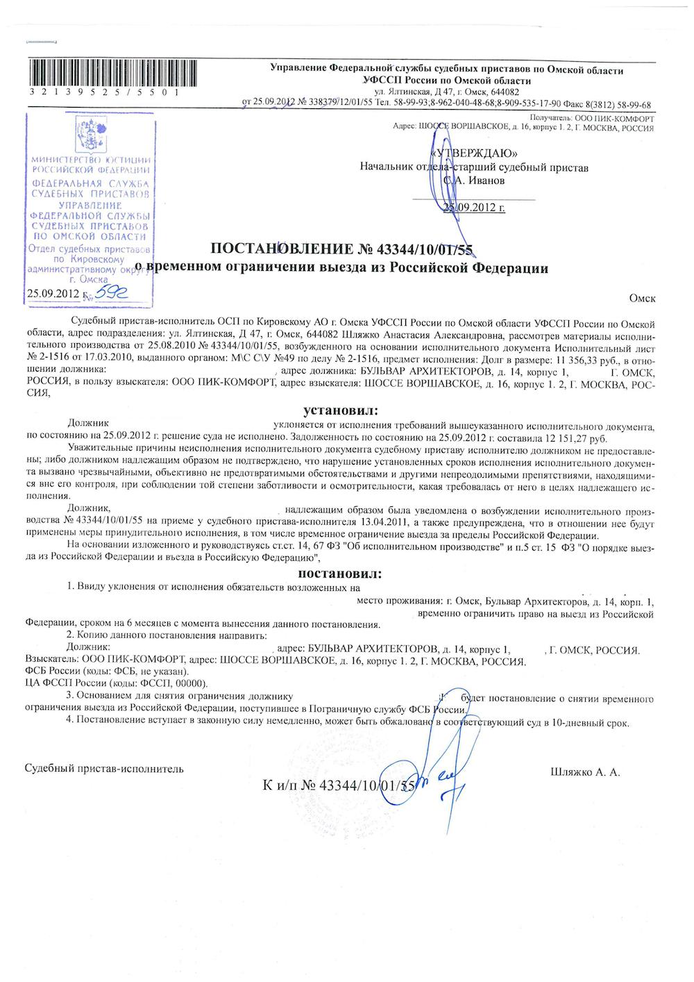 Справка для выезда за границу ленинградская область Справка для перевозки животных 7-я Чоботовская аллея