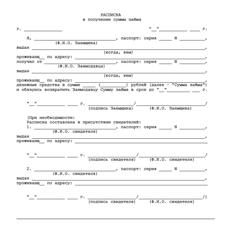 Как поменять СНИЛС при смене фамилии: процедура и необходимые документы