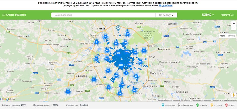 Карта платных парковочных зон Москвы