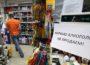 vremya-prodazi-alkogolya