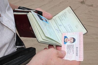 Оформляем патент на работу для иностранных граждан - порядок, срок действия и стоимость в 2018 году - Газета - Право