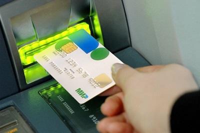 Срочно взять займ у частного лица под расписку в калининграде