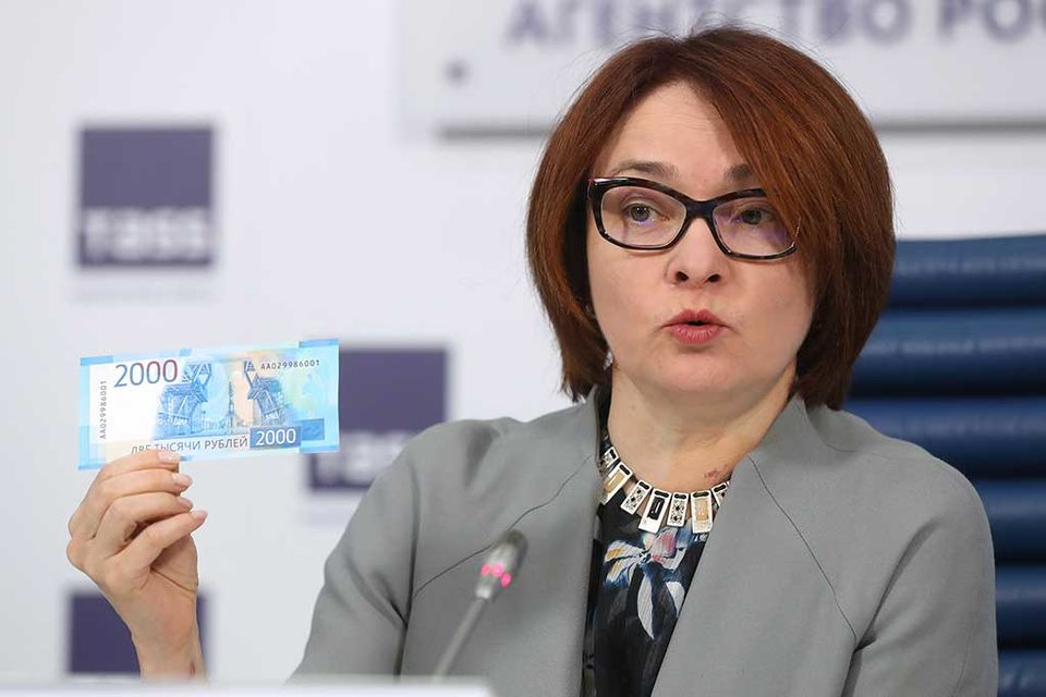 Председатель ЦБ Эльвира Набиуллина Источник https://www.vedomosti.ru