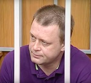 Ульяновский коллектор