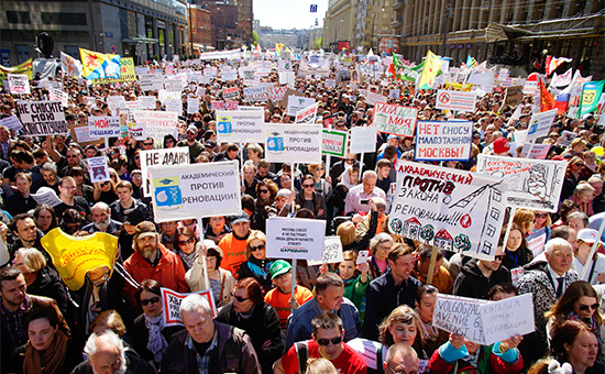Митинги против реновации