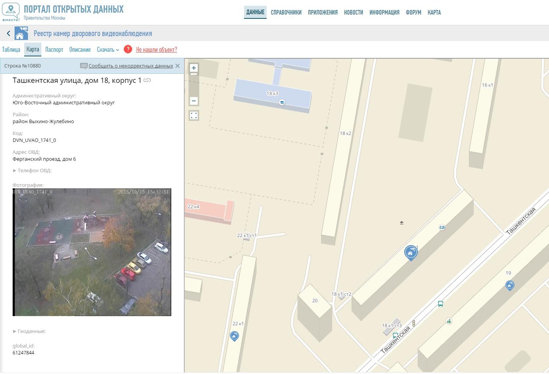 Запись с городской камеры видеонаблюдения