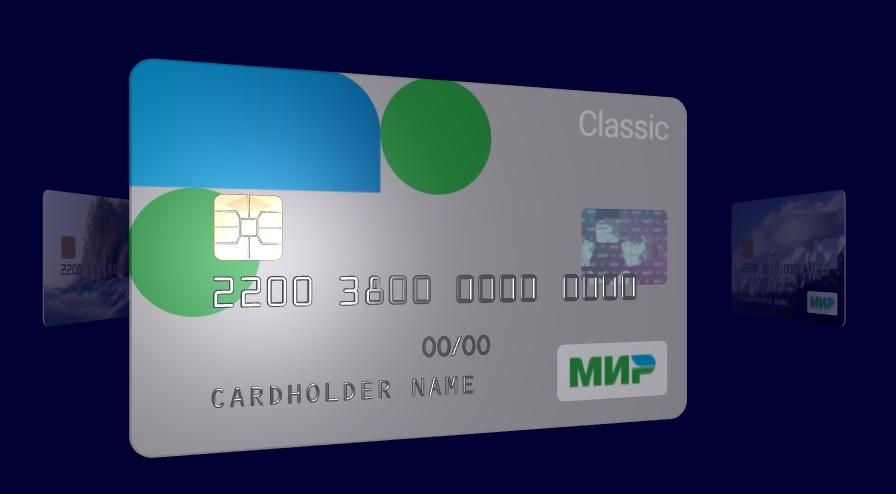 Оформить беспроцентный кредит онлайн