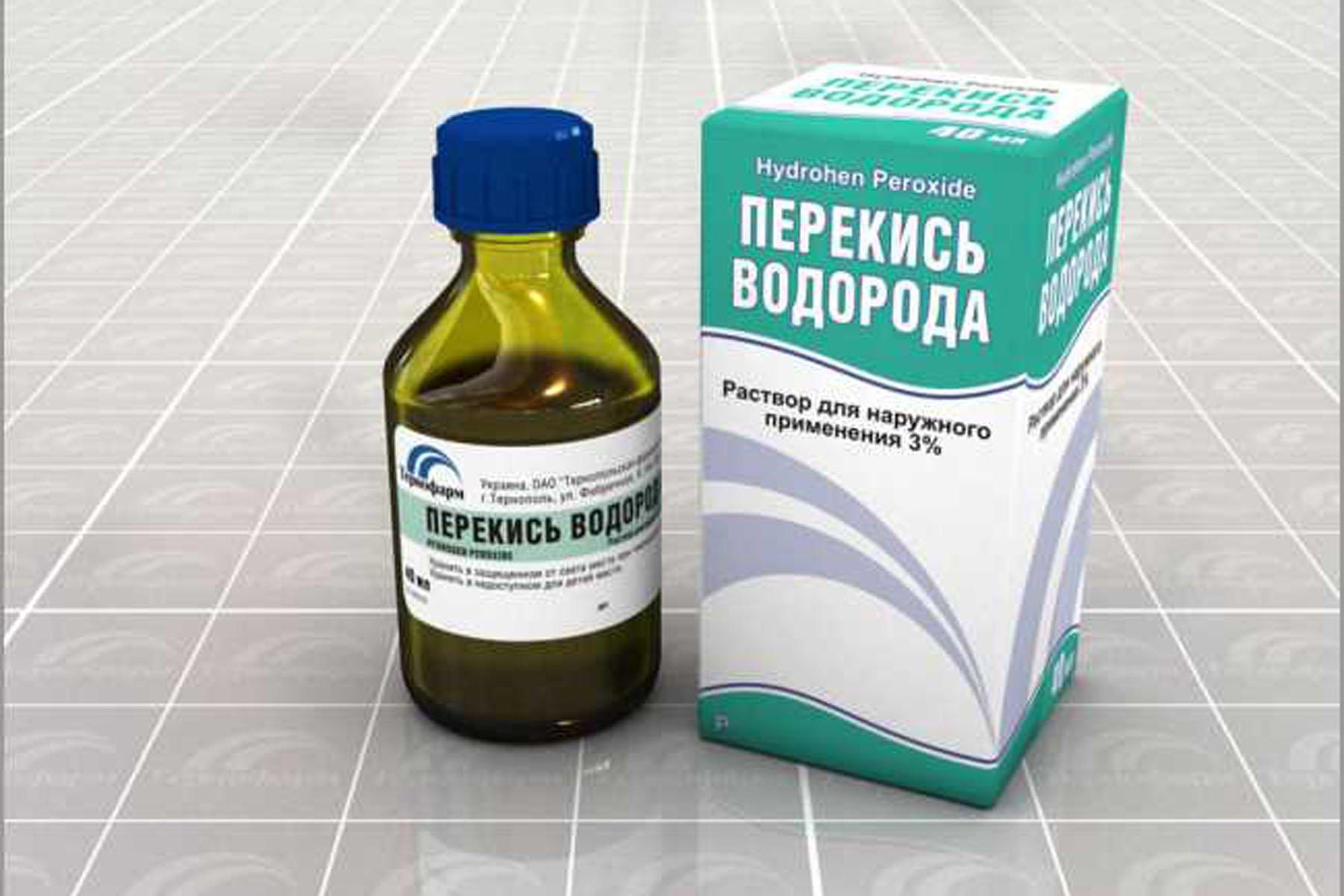 Можно ли отмыть кровь перекисью водорода промышленный отпариватель